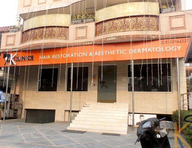 ak clinics delhi office